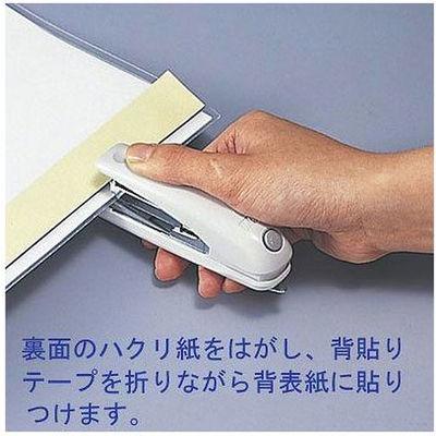 リヒトラブ リクエスト 製本ファイル A4タテ 黒 G1700-24 1セット(20冊:5冊入×4袋)