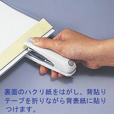 リヒトラブ リクエスト 製本ファイル A4タテ 黄緑 G1700-6 1セット(20冊:5冊入×4袋)