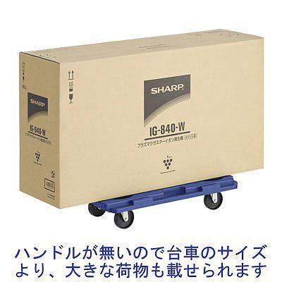 石川製作所 連結台車 青 R-115 1セット(4台:1台×4)