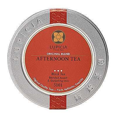 ルピシア 紅茶 アフタヌーンティー 1缶(50g)