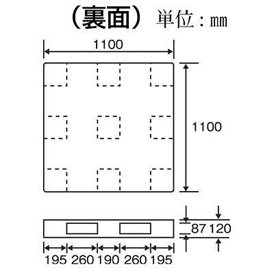 サンコー 軽量樹脂パレットD4-1111-11 D4-1111-11 (直送品)