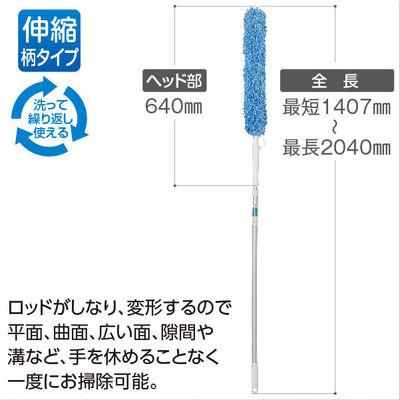テラモト EFフェンシングスィーパー伸縮 CL-738-100-0 (直送品)