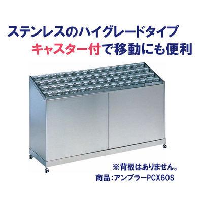 山崎産業 アンブラー PCX-33S(ダイヤル) 33本 YA-73L-SA (直送品)