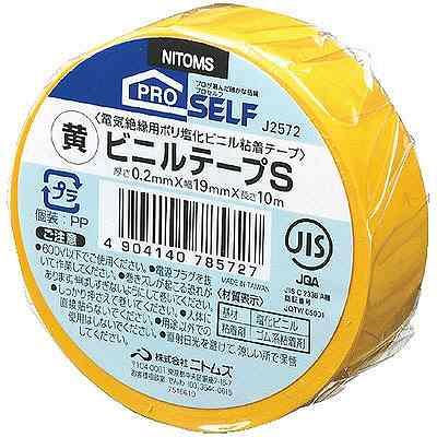 ビニルテープS19MM幅×長さ10M黄 J2572 1箱(10巻入) ニトムズ