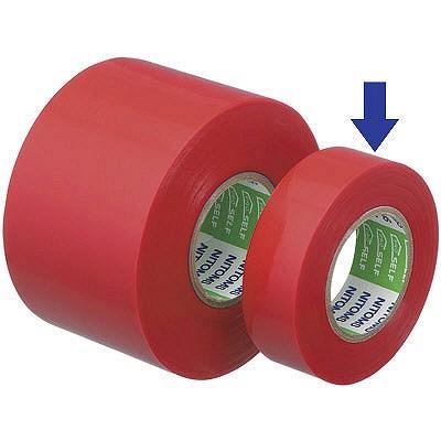 ニトムズ ビニルテープS 赤 19mm×10m巻 J2571 1箱(10巻入)