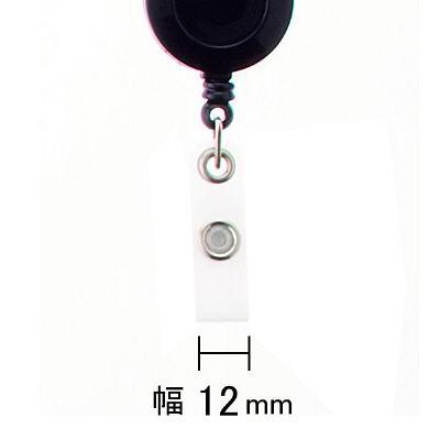 ソニック リール式吊下げひも スタンダード 黒 NF-958-D 1袋(5本入)