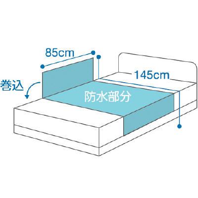 ホームケア防水シーツ クリーム 2155 日本エンゼル (直送品)