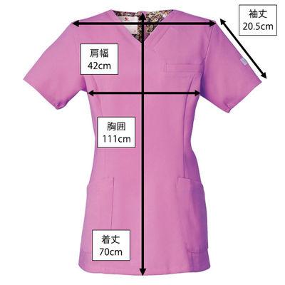 フォーク 医療白衣 ワコールHIコレクション レディススクラブ(後ろジップ) HI700ー10 ランジアパープル LL (直送品)
