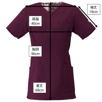フォーク 医療白衣 ワコールHIコレクション レディススクラブ(後ろジップ) HI700-16 バーガンディー M (直送品)