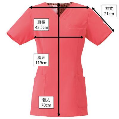 フォーク 医療白衣 ワコールHIコレクション レディススクラブ(後ろジップ) HI700-3 リリースピンク 3L (直送品)