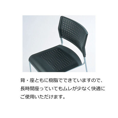 アイリスチトセ スタッキングチェア樹脂タイプ ホワイト/グリーン (直送品)