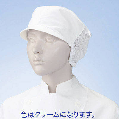 KAZEN ネット付キャップ クリーム フリー(最大65cm) AP484-C24 1袋(2枚入)