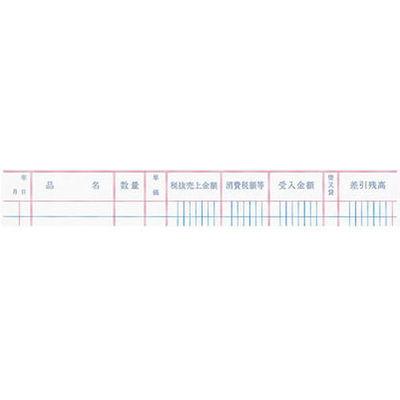 コクヨ 三色刷ルーズリーフ B5 売上帳 リ-5102