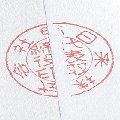 製本テープ(契印用) カットタイプ幅35mm(A4用) 白色度70% 100枚 アスクル