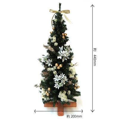 クリスマスツリーM ホワイト×ゴールド