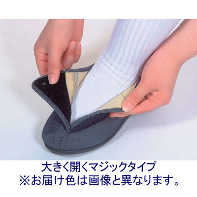 L011 オーク 24.5cm (取寄品)