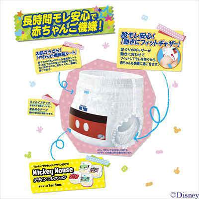 【旧品】ユニ・チャーム マミーポコパンツ L 274253 1箱(3パック(168枚入))