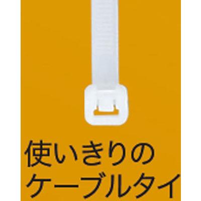 SG(エスジー工業) 屋内用 ケーブルタイ 白 200mm SG-200 1パック(100本入)