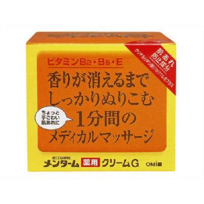 薬用メディカルクリームG 145g