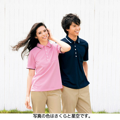 カーシーカシマ ポロシャツ 空 M HM-2439c/6 M (取寄品)
