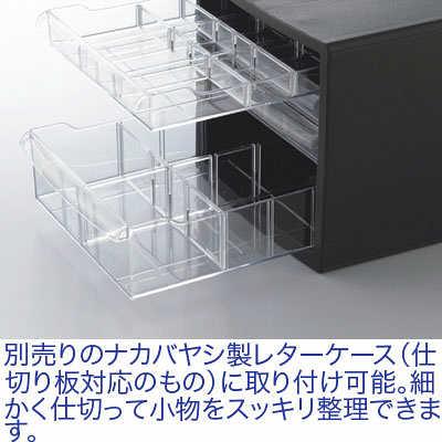 ナカバヤシ A4仕切板 浅型用 タテ1枚・ヨコ2枚 AW-12S 1セット (直送品)
