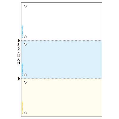 ヒサゴ A4カラー3面6穴 FSC2080 1冊(100枚入) (取寄品)