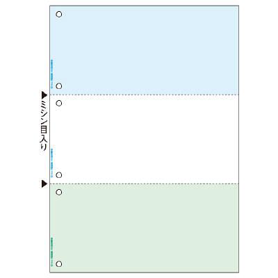 ヒサゴ A4カラー3面6穴 FSC2082 1冊(100枚入) (取寄品)