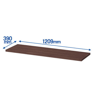 ARAN WORLD EIDOS(エイドス)ハイカウンター幅1270mm専用棚板 ダークブラウン 1枚 (取寄品)