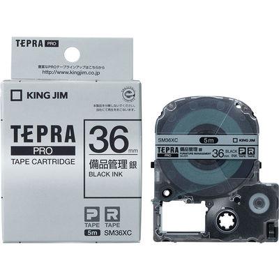 キングジム テプラ PROテープ 36mm 備品管理 銀ラベル(黒文字) 1個 SM36XC
