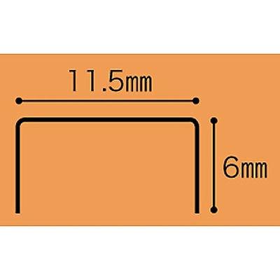 コクヨ ステープル(ホッチキス)針 中型 3号針 1セット(5箱入)