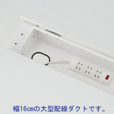 Ceha OAステーションデスク 幅1800mm天板 1連 ホワイト 幅1800×奥行1250×高さ720mm 1台(3梱包)