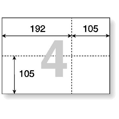 プラス マルチプリンタ用紙 4面EIAJ対応 TY-240EMS 1箱(2500枚入)