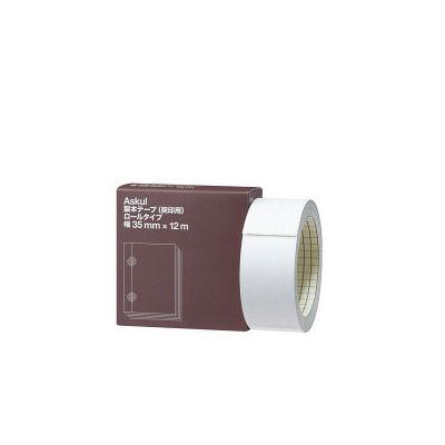 製本テープ(契印用) ロールタイプ 幅35mm×12m 白色度79% アスクル