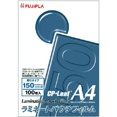 フジプラ CPリーフ A4 150ミクロン 1箱(100枚入)