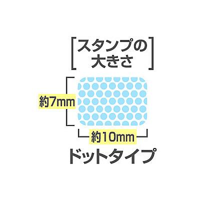 はんこ型テープのりtenori グリーン