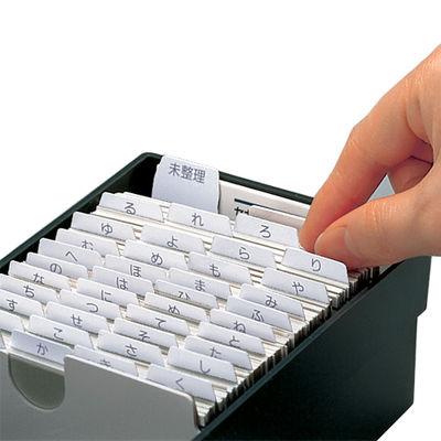 名刺整理ボックス700名用 クリアブルー
