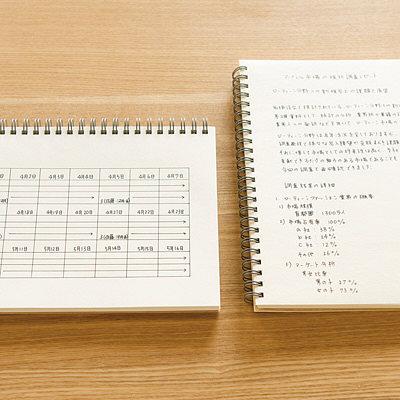 ... 無印良品 再生紙ダブルリングノート・無地 B5・ベージュ・80枚