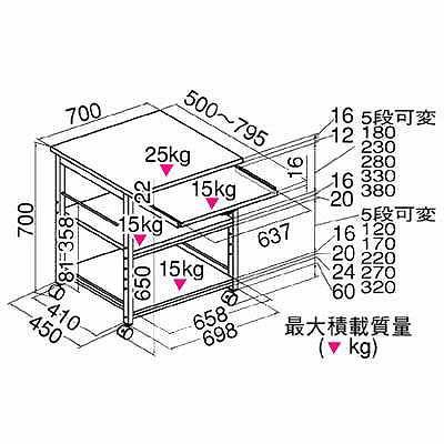 スマイル スライドテーブル付プリンタラック YPR-700 (取寄品)