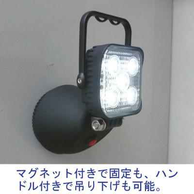 LED投光器 充電式サンダービーム