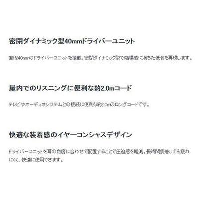 ソニー ヘッドホン MDR-XD150