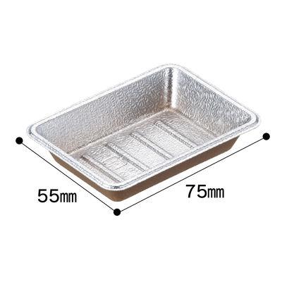 薬味皿 1パック(1000枚入)
