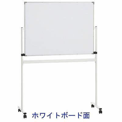 林製作所 プロジェクター映写ホワイトボード 幅1335mm 1台(2梱包) (取寄品)