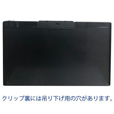 セキセイ クリップボード A4ヨコ ブラック SSS-3057P-60 1箱(10枚入)