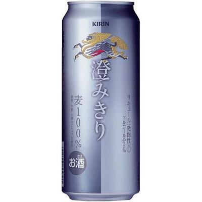キリン 澄みきり 500ml 6缶