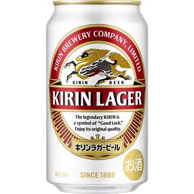 キリン ラガー 350ml 48缶