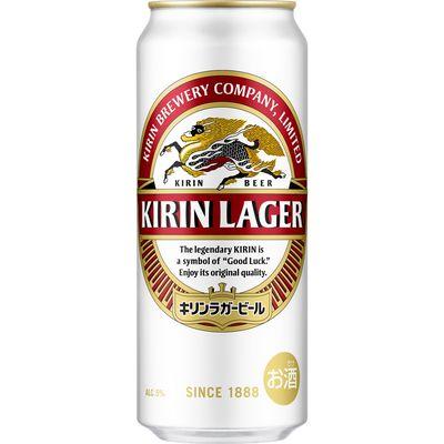 キリン ラガー 500ml 48缶