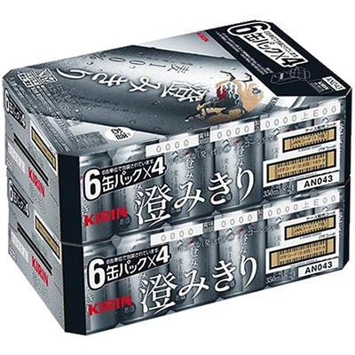 キリン 澄みきり 350ml 48缶