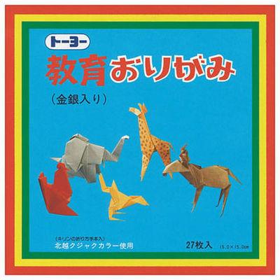 トーヨー 教育折り紙 15cm 27色 1セット(120袋:30袋入×4箱)