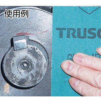 トラスコ中山 TRUSCO シートペーパー #120 GBS-120 1箱(50枚入) 布やすり 987-7539