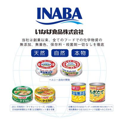 ライトツナスーパーノンオイル3缶 2個